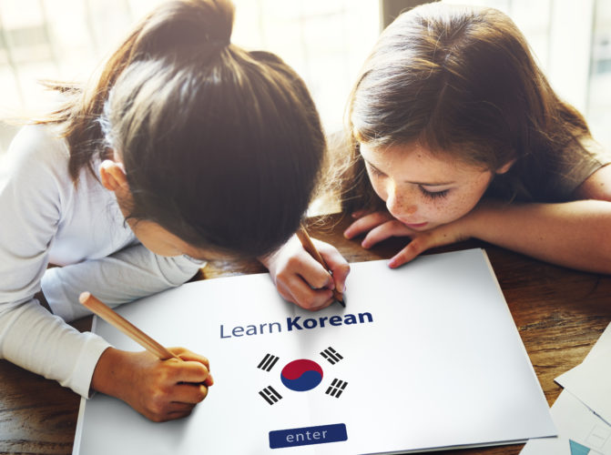 How Korean Classes can Effectively Help Students Learn Korean